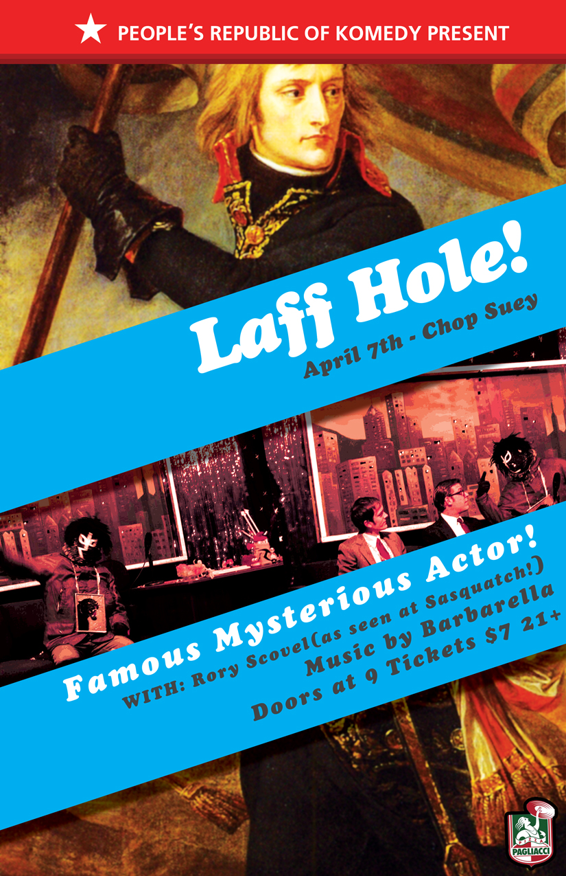 Laff Hole with Famous Mysterious Actor