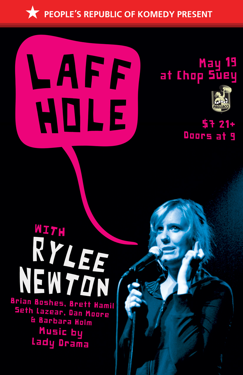 Laff Hole with Rylee Newton